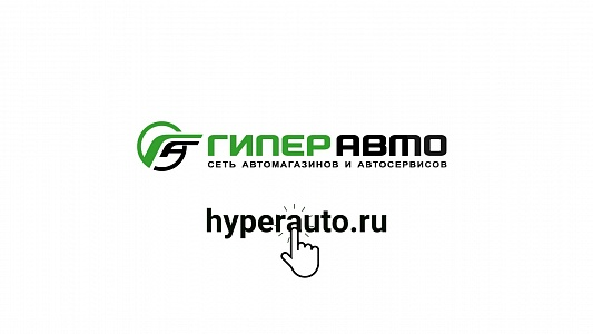 Hyperauto market. About the site.